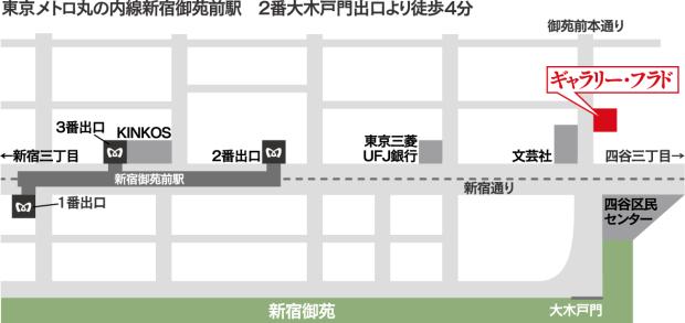 furado_map
